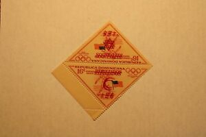 STAMPS DOMINICAN REPUBLIC  OLYMPICS BOY SCOUT DOUBLE OVERPRINT
