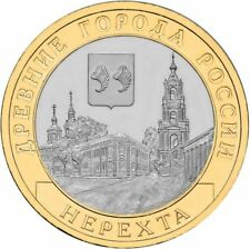 """RUSSIA 10 ROUBLES /""""PETROZAVODSK TOWN of MARTIAL GLORY/"""" 2016 COIN UNC"""
