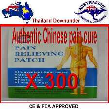 PAIN PATCHES  X  300 Patches  SPRAINS  ACHES  PAINS  100% STEROID FREE  PATCH