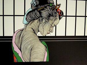 "Yoneshi Hieda ""Geisha"" SN Original Serigraph Art Hand Signed and Numbered, Japan"