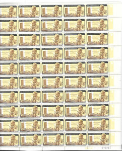 Postage Error - Sheet of 50 #1204 4c Dag Hammerarskjold, U.N. Ink Shift ERROR -