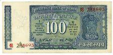 """India  ... P-64d ... 100 Rupees ... ND (1977-82) ... *VF*. Letter """"A""""- Sign # 82"""