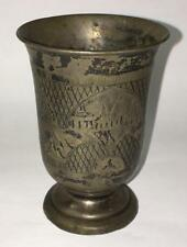 Russian Silver Footed Cup Lot 2522