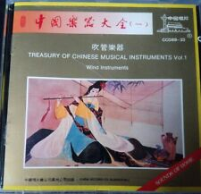 Treasury Of Chinese Musical Instruments Vol.1 Wind Cd