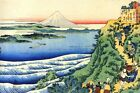 "Vintage Japanese Art CANVAS PRINT Hokusai One Hundred Poems Fuji Cliffs 16""X12"""