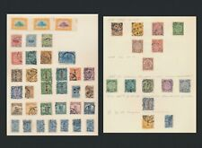 CHINA STAMPS 1898-1913 DRAGONS, H'SUNG TUNG, POSTAGE DUES TO 30c, 2 PAGES