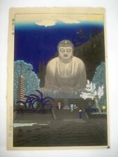 New listing Vintage Japanese Wood Block Print Gihachiro Okuyama Buddha Kamakura 1950