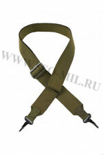 Russian Army Tactical Weapon Belt for Gun, Rifle, Airsoft, Hunting by SSO SPOSN