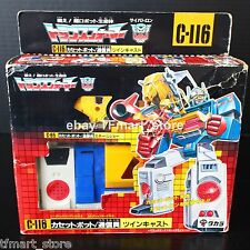 RARE Original Vintage Japanese Transformers C-116 G1 Headmaster Twincast Blaster