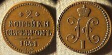 Russia:1841EM 2 Kopeks( Kопеики Cеребром) VF  Bit#551 QQ403