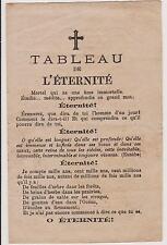 IMAGE PIEUSE HOLY CARD SANTINI Feuillet double-TABLEAU DE L'ETERNITE-