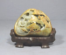 Nice Carved Chinese He-Tian Jade Boulder