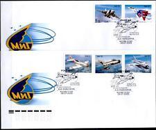Kampfflugzeuge MIG von Artjom Mikojan. 2 FDC. Rußland 2005