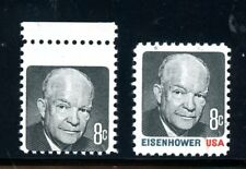 EFO 1394c PERF SHIFT COLORS OMITTED ERROR MNH --SCOTT LISTED UNPRICED