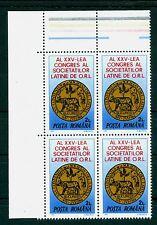 1984 Ear,Nose and Throat Congress,Medicine,Lupa capitolina,Romania,M.4049,MNH,x4