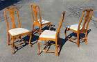 Vintage set 4 matching D. R. Dimes tiger maple Queen Anne style country chairs