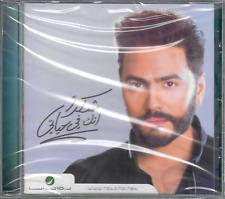 Tamer Hosny: Omry Ebtada, Ehsasi,Ya Mali Eeny, el Hares Allah, Shokran Arabic CD
