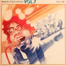 LISTEN THE MOPS GOYOKIBA RARE JAPAN HARD FUZZ GARAGE PSYCH POKORA