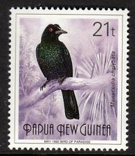 Papua new Guinea- 1992 Definitive bird of paradise - Mi. 647 II (may 1992) MNH