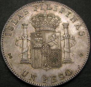 PHILIPPINES 1 Peso 1897 - Silver - XF- 1210 ¤