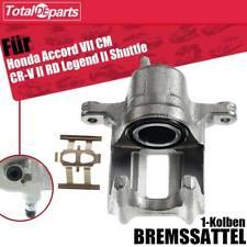 BREMSSATTEL ABS 729241 HONDA HYUNDAI ACCORD ACCENT