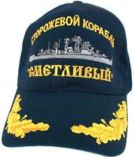 Destroyer Patrol Ship Smetlivy Black Sea Fleet - Russian NAVY Baseball Cap