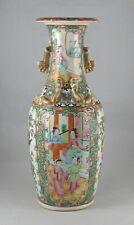 vase Canton Chinois CHINE 19è siècle