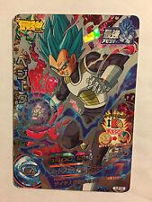 Dragon Ball Heroes Promo SJP-02