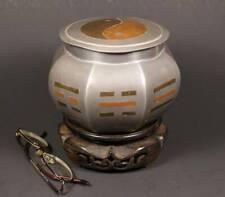 Rare 19C Chinese Antique Covered Metal Tin-Copper Pot - Taoism & Yin-Yang Motif
