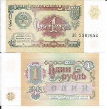 RUSIA 1 RUBLO 1991 P 237 LOTE DE 5 BILLETES