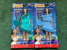 MATTEL DISNEY POCAHONTAS EARTH DANCE FASHION DOLL CLOTHES GREEN & BLUE NEW