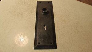 Antique Cast Iron RH Co. Door Plate No. 26