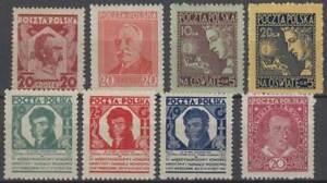 POLEN Polska 1927 u.a. Volksschulen, Kongress Militärmedizin Mi 245-252 */** RR