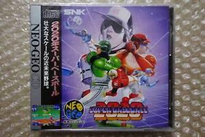 Brand New 2020 Super Baseball Neo Geo CD SNK Japanese Import