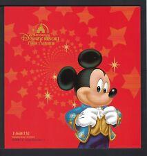 CHINA 2016-14 BPC-11 Booklet Shanghai DisneyLand  Disney Mickey Opening stamp