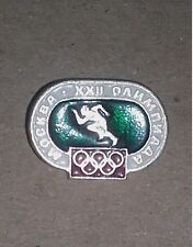 1980 MOSCOU JEUX OLYMPIQUES PIN – Track and Field-Athlétisme-XXII Olympiada