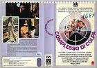 COMPLESSO DI COLPA (1975) vhs ex noleggio