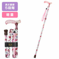 Hello Kitty Folding Walking Stick White Sanrio II Popular Character Japan F/S