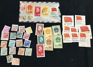 Amazing 34pc Lot of Rare China Stamps 1 Cover and 4 Sets +++