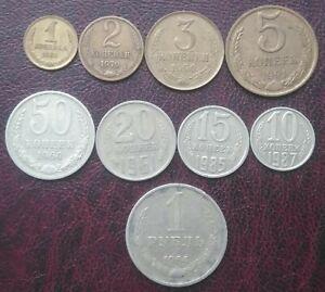 Full set coins USSR sample 1961-1991, 9 pcs. 1-2-3-5-10-15-20-50 kop, and 1 rub.