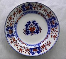 "MINTON LYRE #8667 LUNCHEON PLATE 9 1/4"" DIAMETER. - FLOW BLUE - 1842 - REDUCED!"