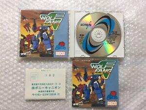 Wolf Fang Deco + Sticker Original Soundtrack Music CD OST Japan