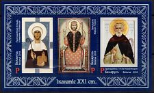 2018. Belarus. Icon painting of the 21st century. S/sheet. MNH