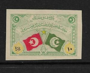 SINAI 1915 OTTOMAN OCCUPATION OF EGYPT HOLY WAR LOCAL STAMP, FLAGS, TURKEY
