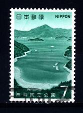 JAPAN - GIAPPONE - 1971 - Parco Nazionale di Saikai