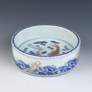 Antique Chinese Blue and White Porcelain Brush Washer