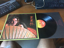 """TOMMY BOLIN PRIVATE EYES VINYL LP RECORD 12"""""""