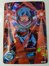 Carte Dragon Ball Z DBZ Dragon Ball Heroes God Mission Part 8 #HGD8-32 S-Rare