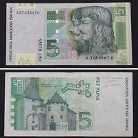 2001 Croatia 5 Kuna Vintage Banknote Paper Money