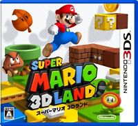 Brand-new Nintendo 3DS Japan Super Mario 3D Land Works on Japan Ver. 3DS Console